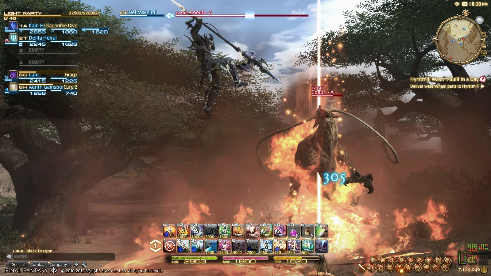 4fceb555_Final-Fantasy-XIV-2.0-Battle-Screenshot-2