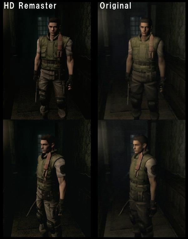 Remaster Resident Evil 5