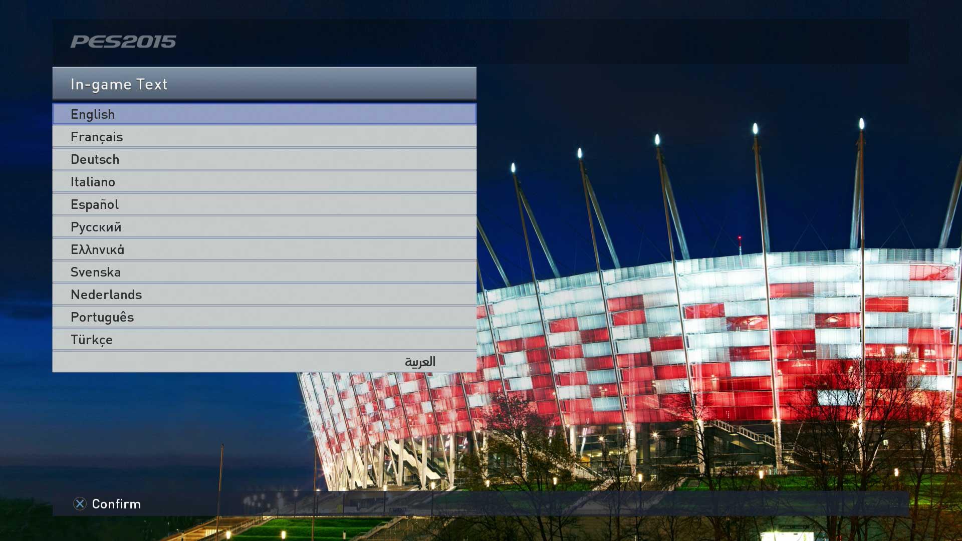 PES-2015-Stadion-Narodowy