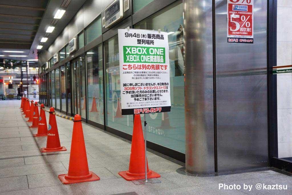 Xone-premiera-Japonia-(1)