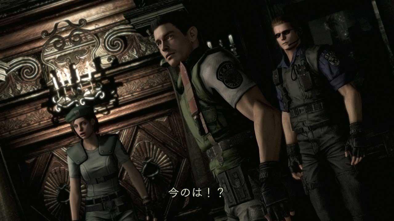 Remaster-Resident-Evil