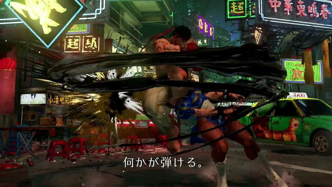 Street Fighter 5-003