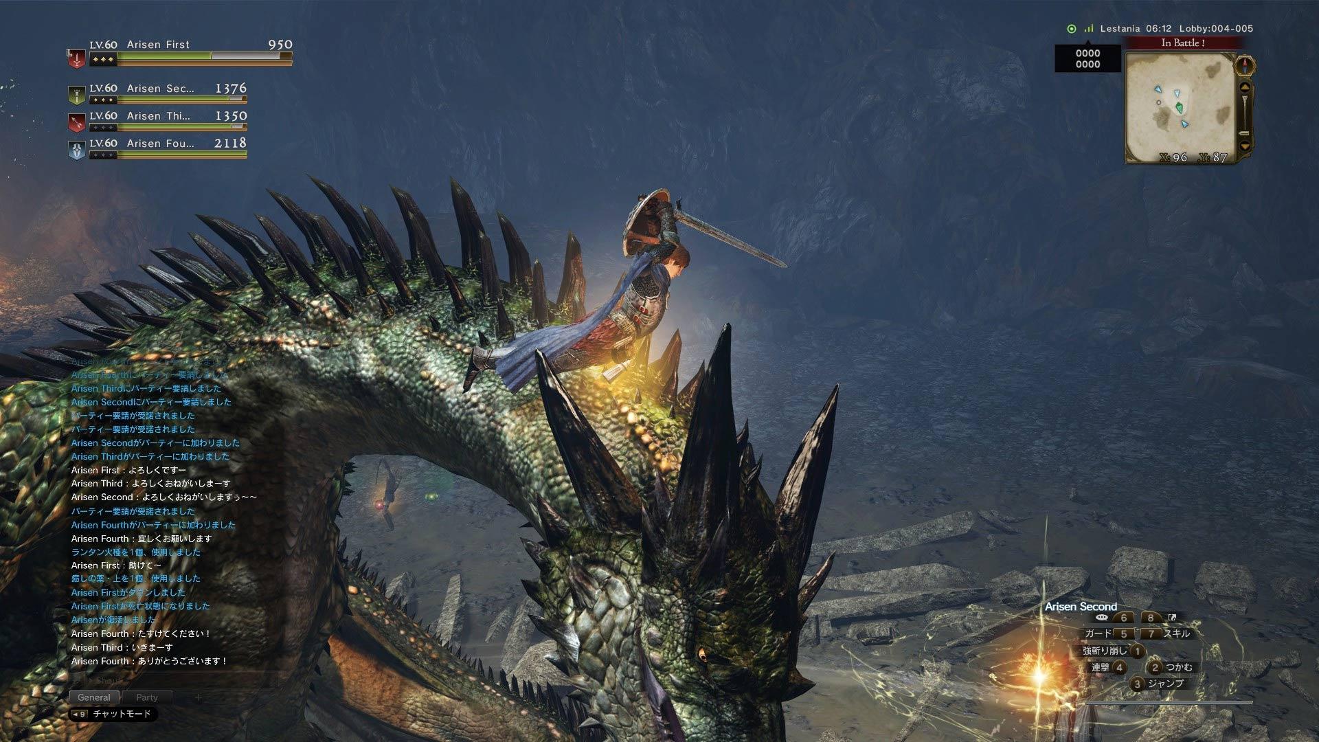 DragonsDogmaOnline-(4)