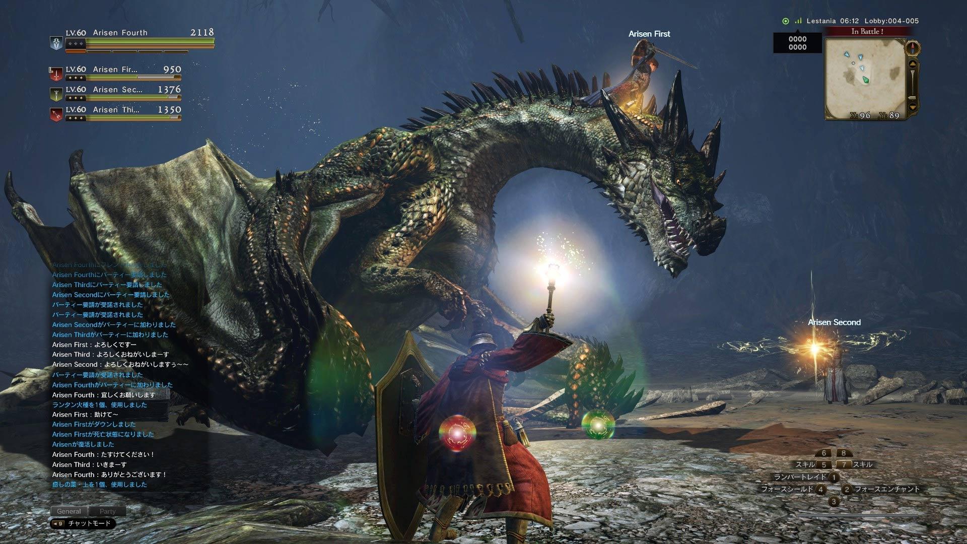 DragonsDogmaOnline-(5)