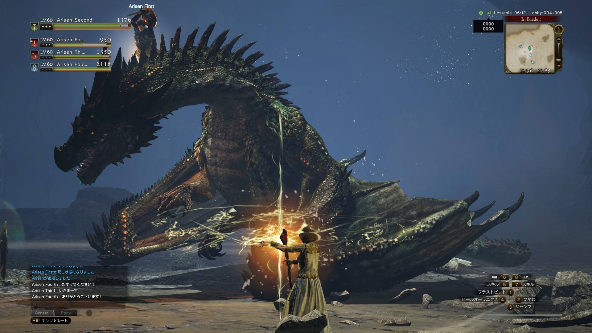 DragonsDogmaOnline-(6)