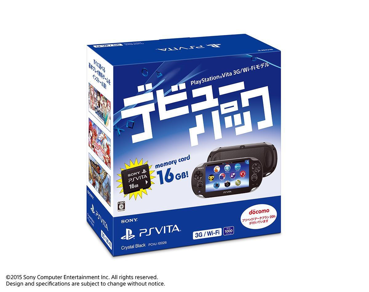 PS Vita-001