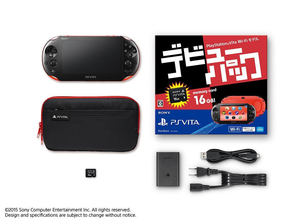 PS Vita-002