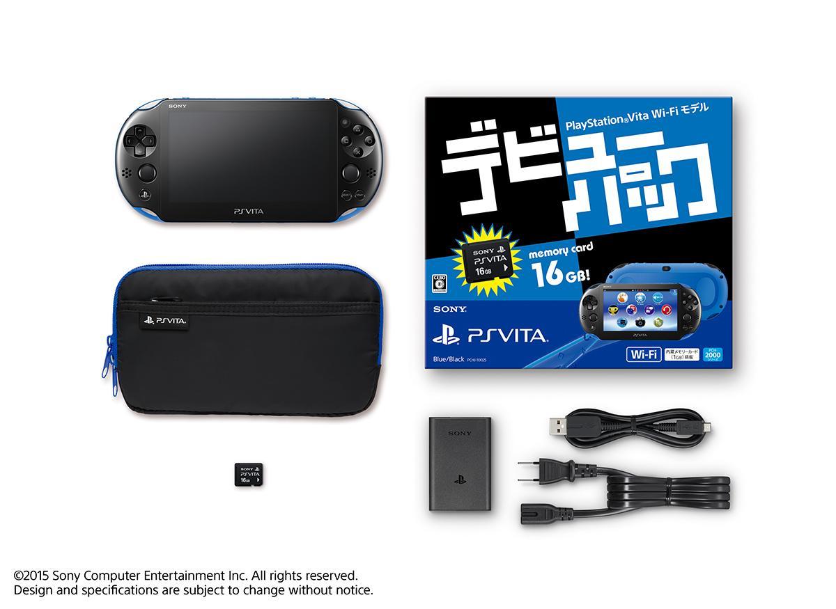 PS Vita-003