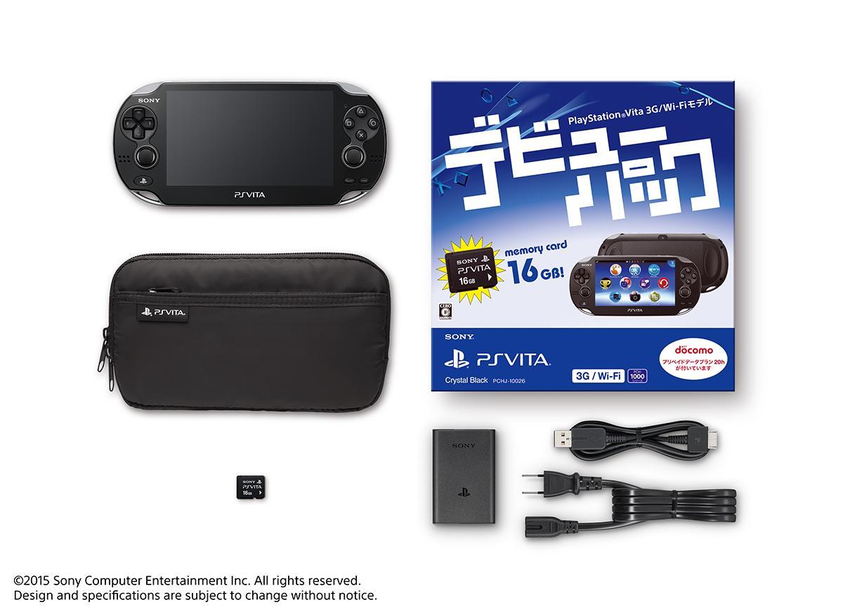 PS Vita-004