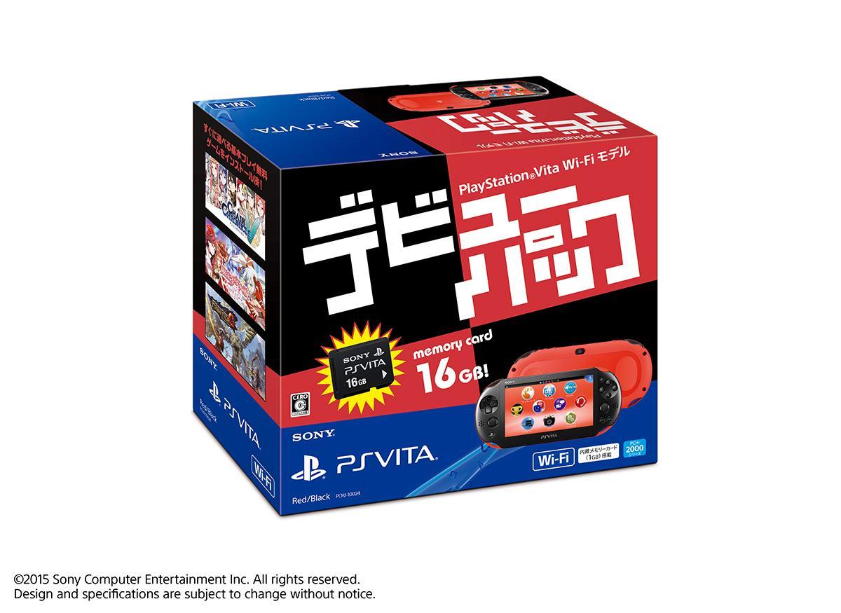 PS Vita-005