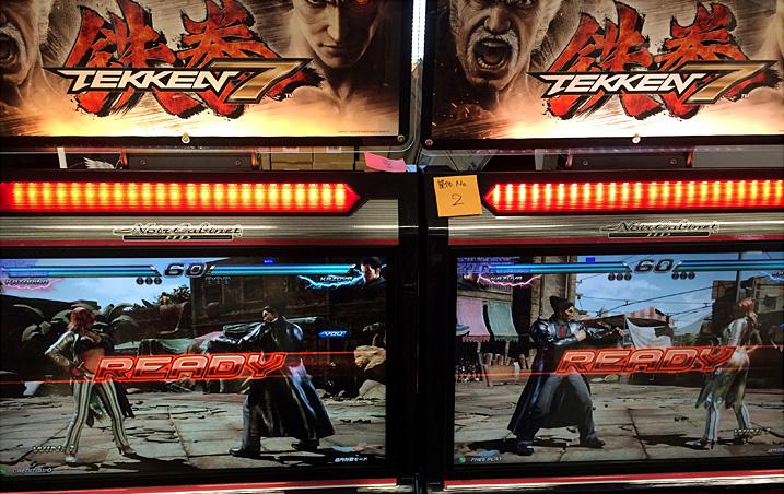 Tekken-7-(1)