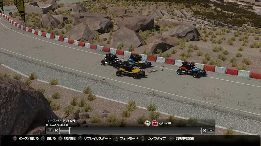 DriveClub-buggy-a