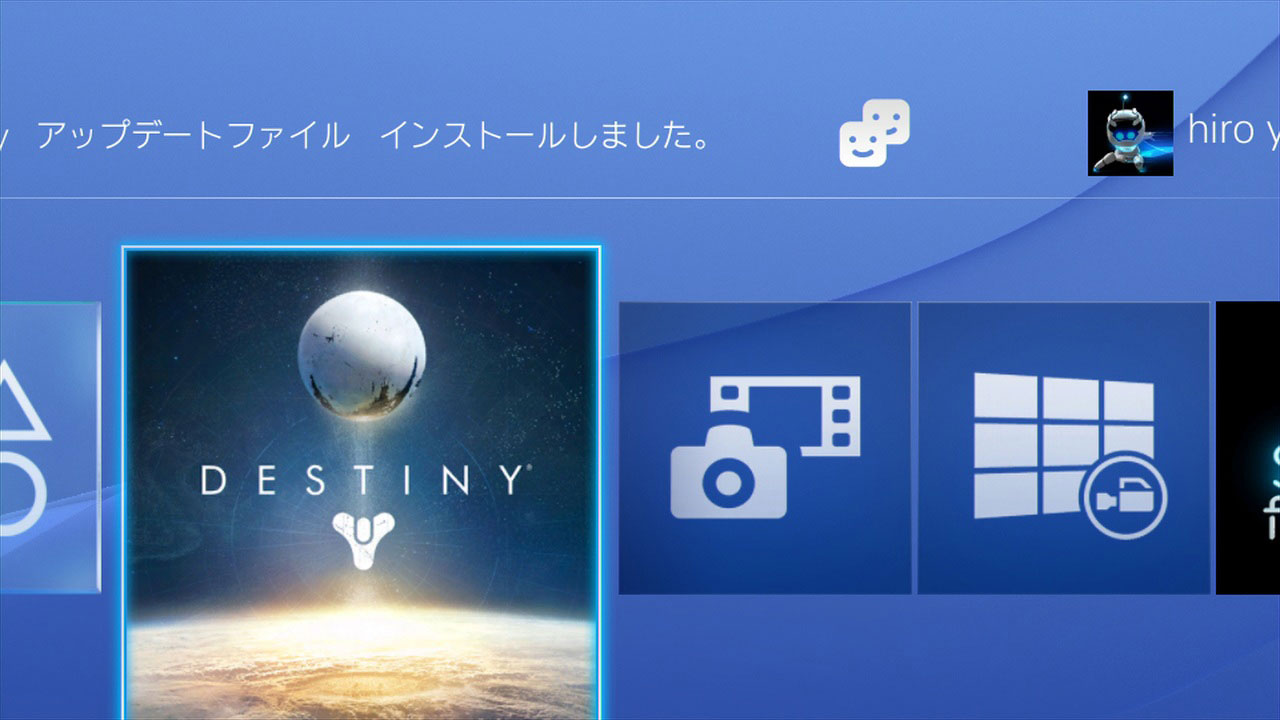 PS4-2.50-Yukimura_a