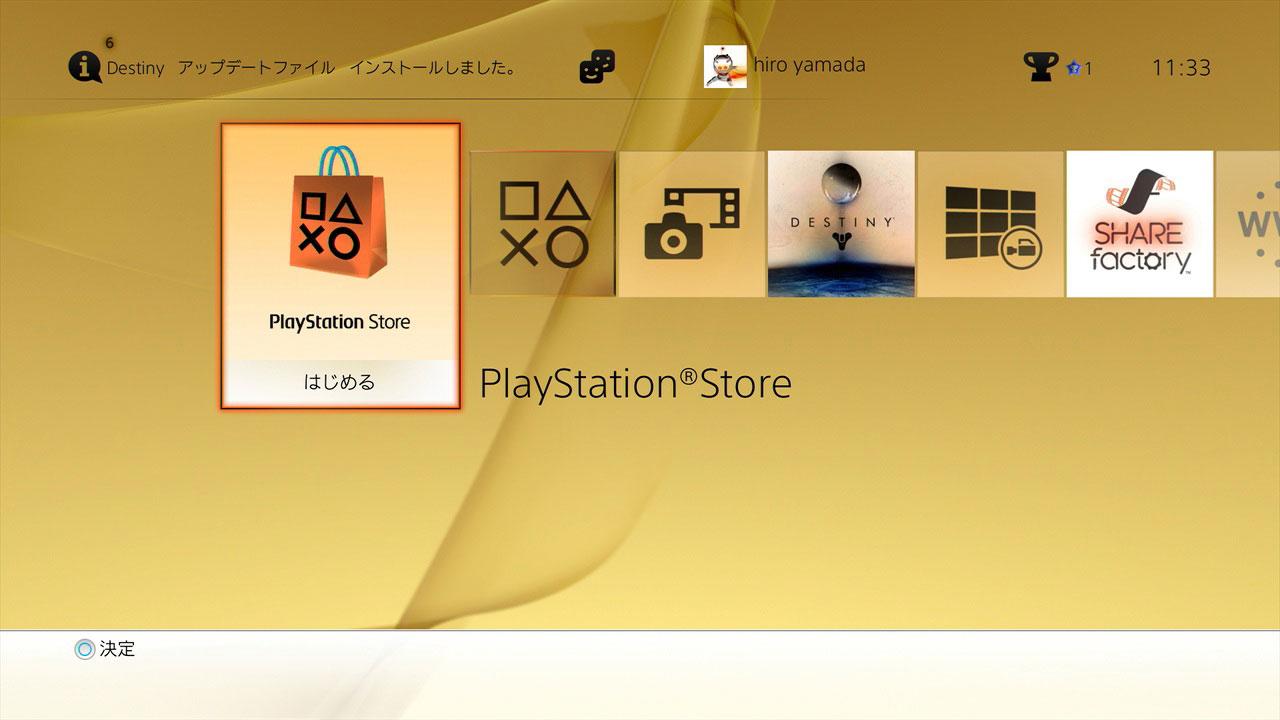 PS4-2.50-Yukimura_b