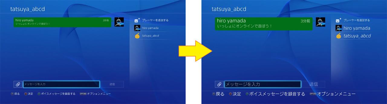 PS4-2.50-Yukimura_c