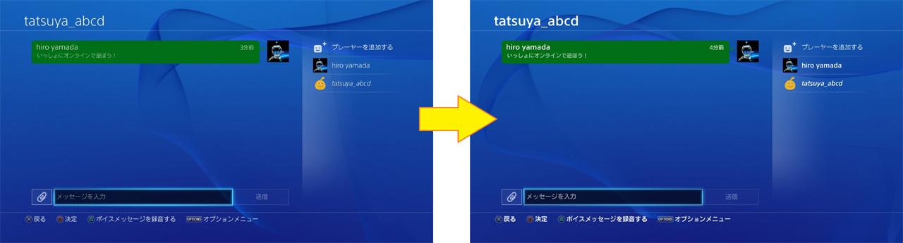 PS4-2.50-Yukimura_d