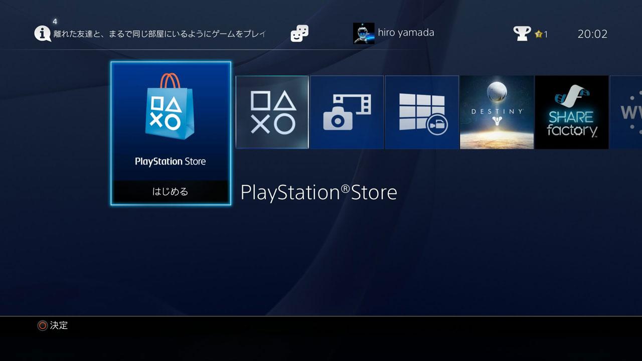 PS4-2.50-Yukimura_e