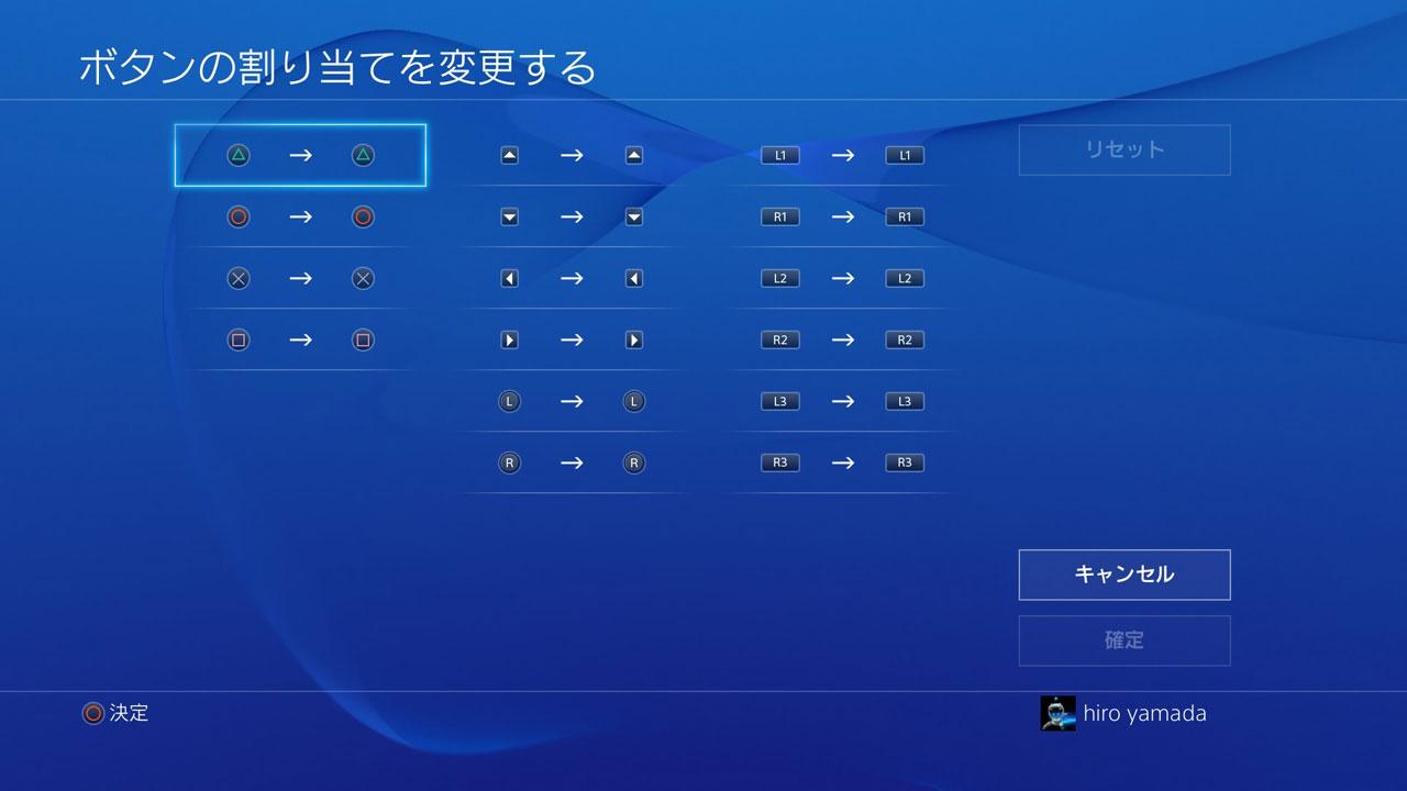 PS4-2.50-Yukimura_f