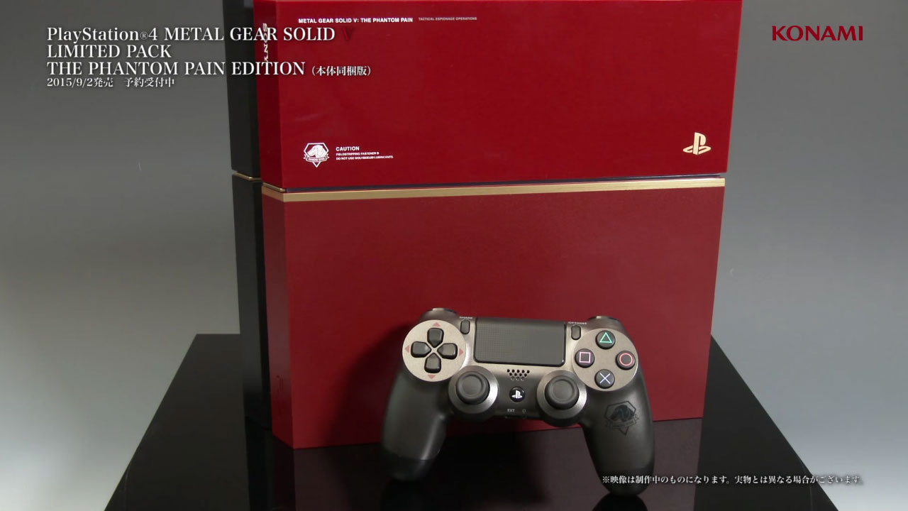 PlayStation 4 - MGSV: The Phantom Pain