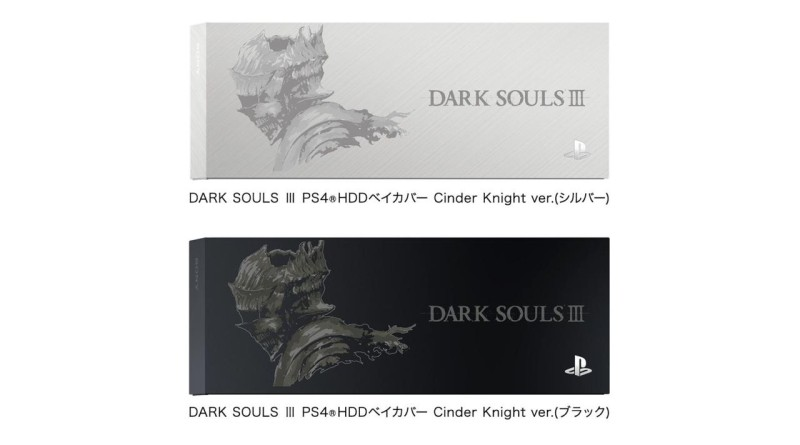 Dark Souls III PS4 Limited Edition