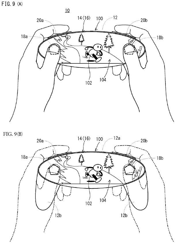 Nintendo - patent producenta z zeszłego roku.