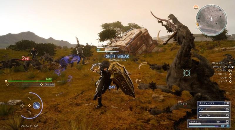 Final Fantasy XV-020