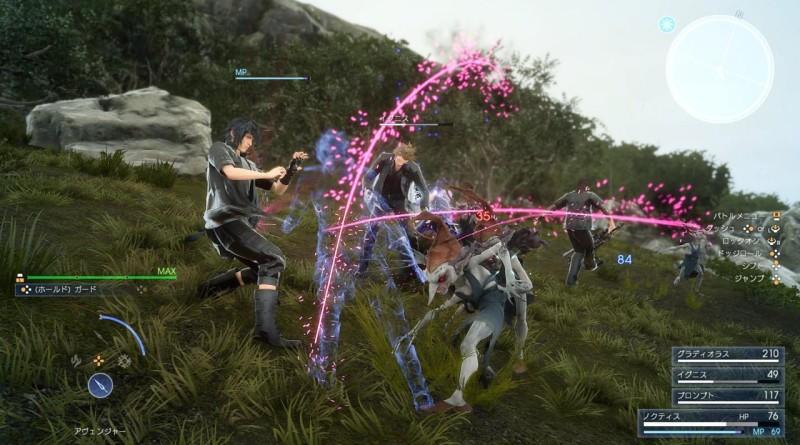 Final Fantasy XV-025
