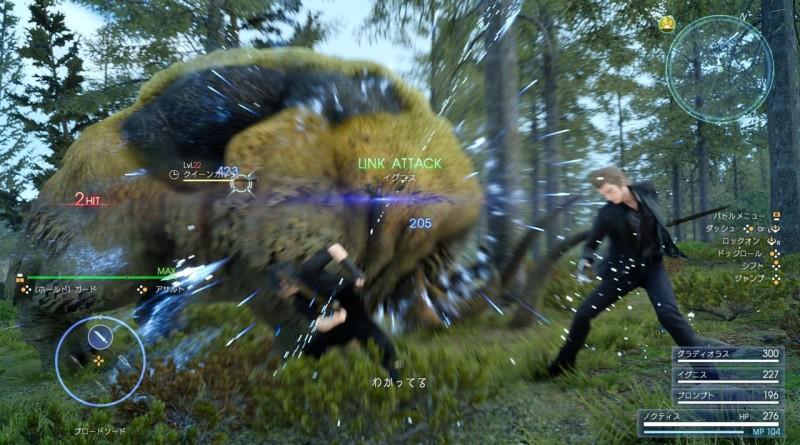 Final Fantasy XV-029