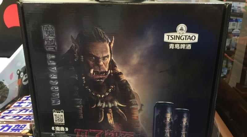 piwo Warcraft