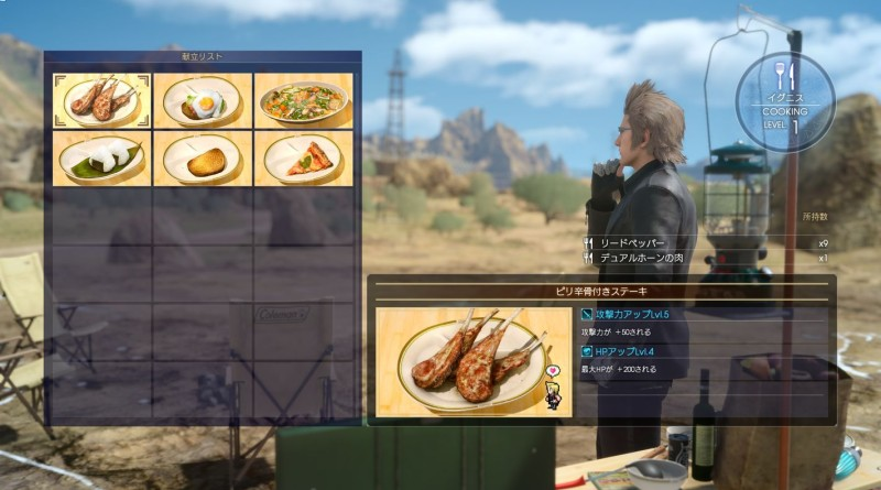 chocobo-screenshot-4