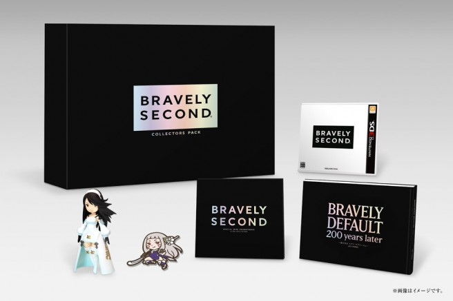 bravely-second-collectors