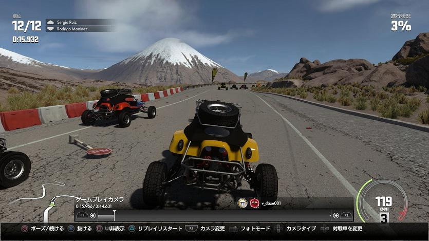 DriveClub-buggy-b