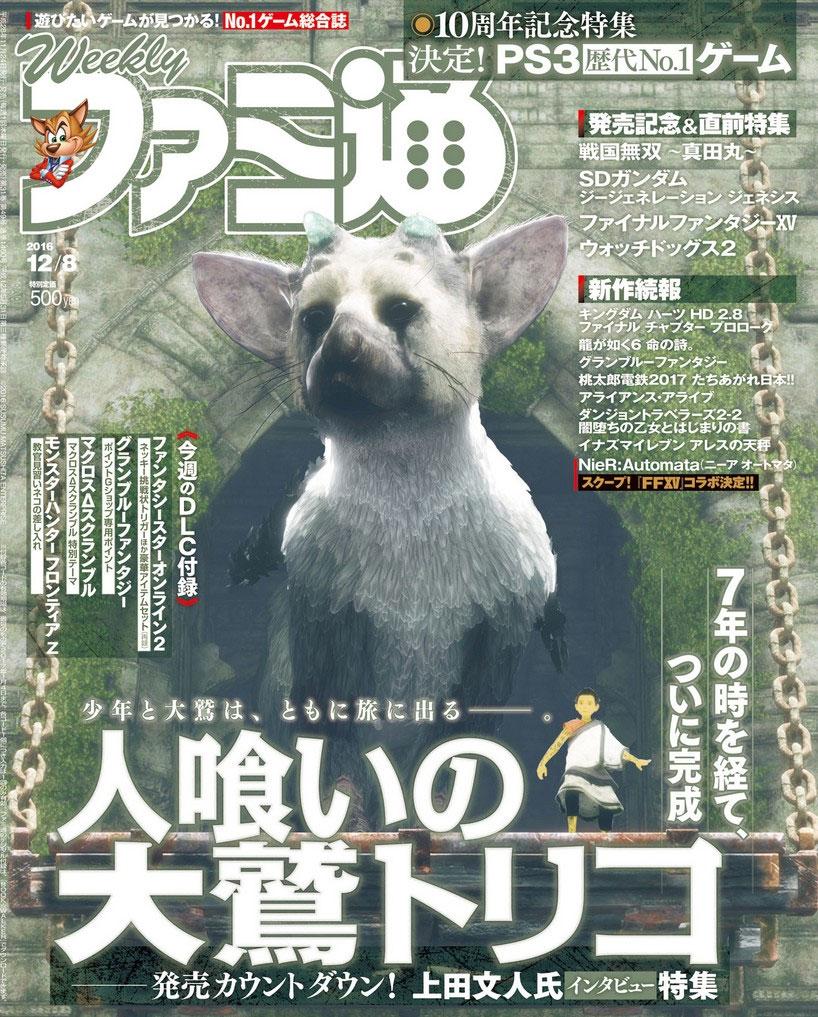 The Last Guardian w magazynie Famitsu.