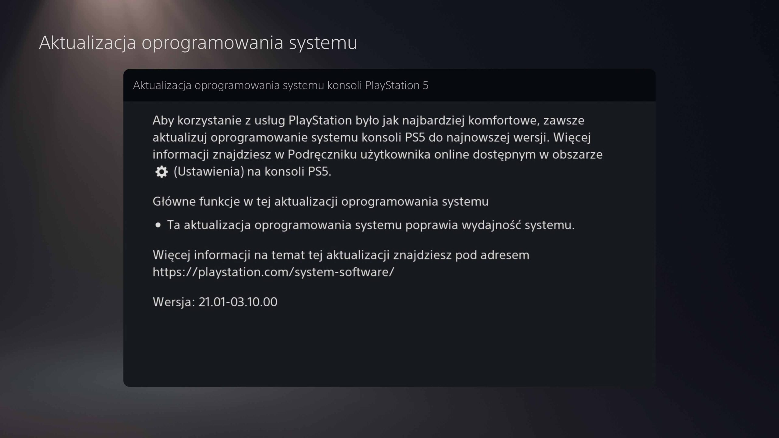 Aktualizacja PS5 - 27 kwietnia 2021