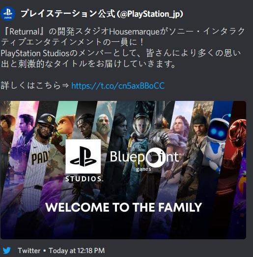 PlayStation przejmuje Bluepoint Games - zrzut ekranu