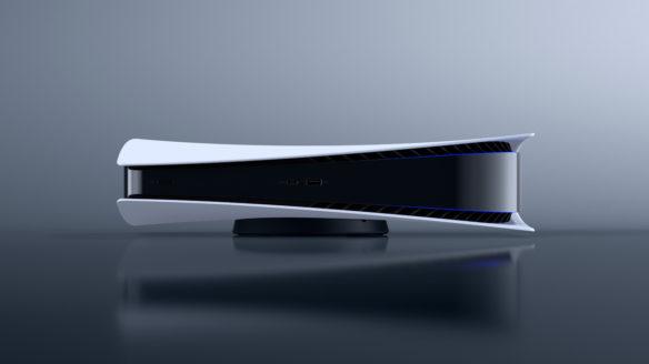 Zdjęcie PS5 w wersji Digital