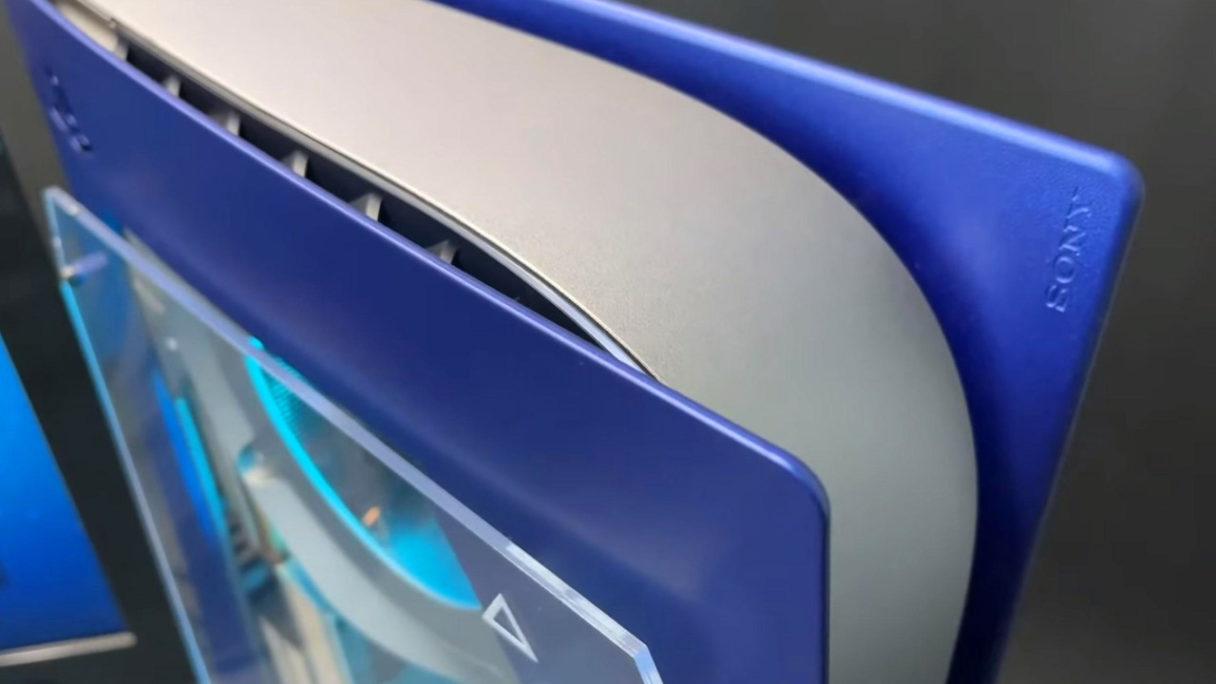 PlayStation 5- zmodyfikowana konsola