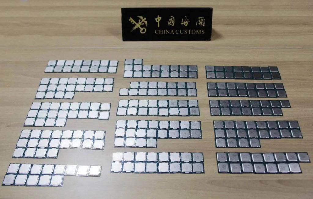 Procesory Intel - 256 sztuk na podłodze