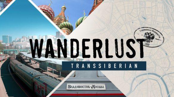 wanderlust transsiberian