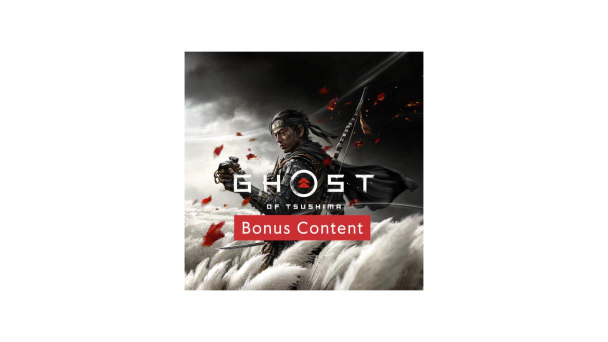 ghost of tsushima bonus content