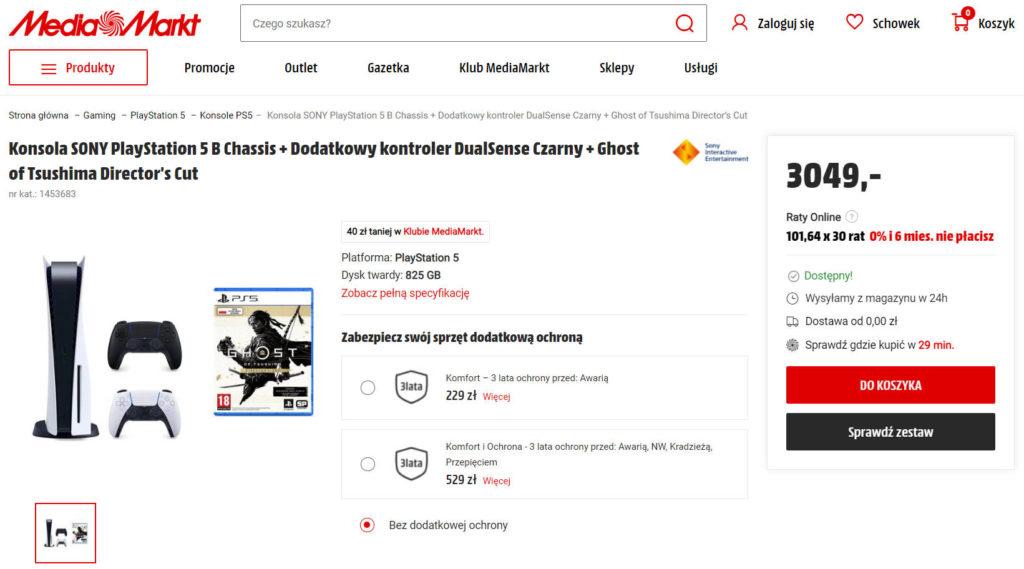 Media Markt PS5 B Chassis - screen z oferty sprzedaży