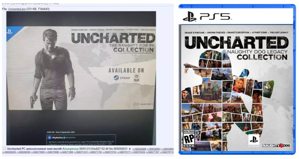 Uncharted na PC fałszywy przeciek